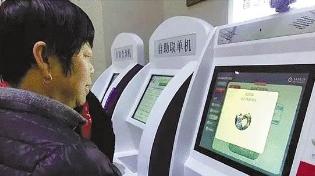 """上海医院引入""""人脸识别""""患者""""刷脸""""挂号便捷就诊"""