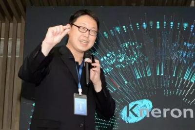 耐能发布AI芯片KL520,专为智能物联网应用所设计
