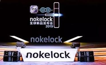 物联锁科技nokelock X1智能门锁发布,可自发电技术无需大更换电池