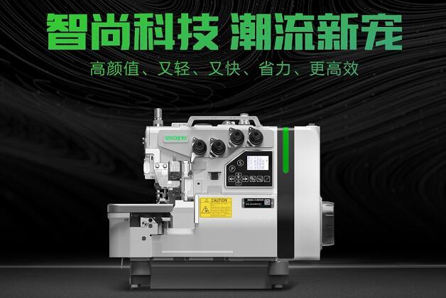中捷全新一代智能B9500包缝机震撼来袭!开启包缝机进入智尚科技时代