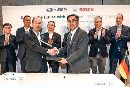 一汽解放与德国博世战略签约 共同发布商用车FOTA技术