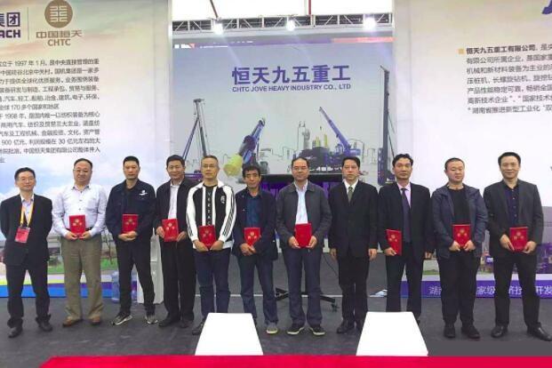 恒天九五旋挖专家委员会成立 打造国际一流装备制造企业
