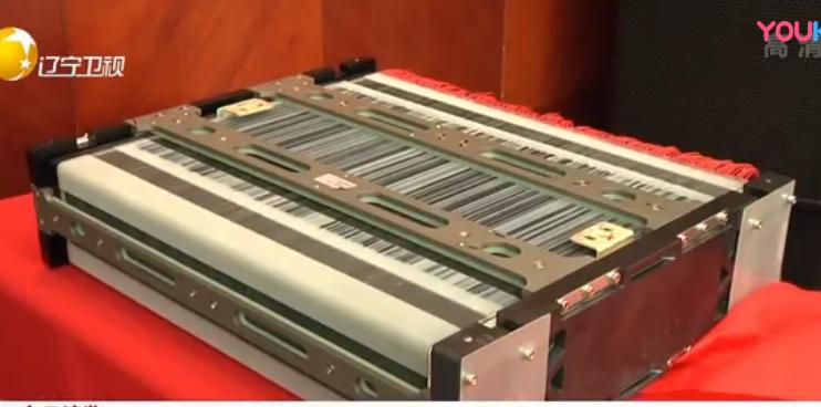 """我国首款""""70千瓦金属双极板燃料电池电堆""""在大连首发"""