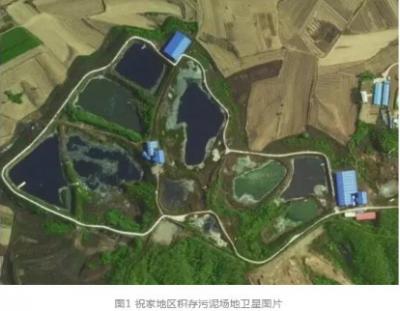 辽宁省沈阳市祝家污泥违规堆存整改工作滞后 污染转移