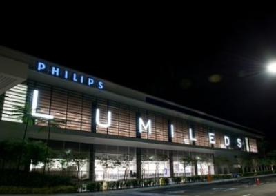 Lumileds推出突破性平台技术LUXEON Fusion,提供白色照明
