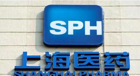 上海医药全资子公司4亿入主重庆民企慧远药业,获75.76%股权