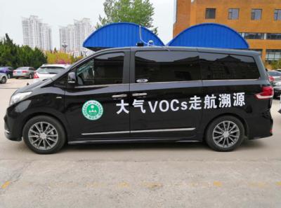 山东引入省内首台VOCs监测车 烟台经济技术开发区走航执法