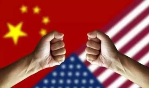 国务院对美国的部分商品提高加征关税税率 包括分析仪器类