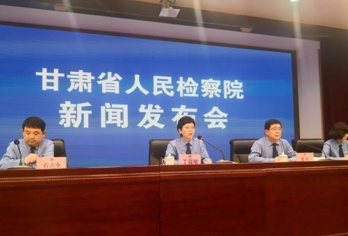 甘肃出台2019年加强生态环境司法保护十项举措 紧盯黄河祁连山