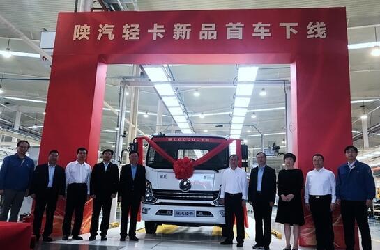 首台陕汽德龙K3000轻卡下线 配备潍柴WP3N发动机+法士特变速箱