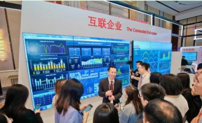 罗克韦尔自动化全球路演天津站:互联企业如何实现智能制造