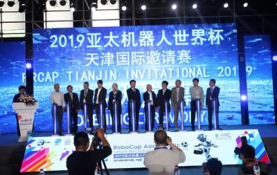 天津亚太机器人世界杯 103支参赛队伍一决高下