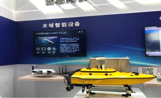 中国联通5G创新中心在北京亦庄完成5G水下无人机落地应用