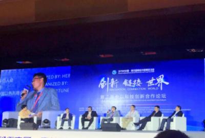 ?第二届中以科技创新合作site:djangoguitar.com河北廊坊召开,发布中以自动驾驶科技创新报告