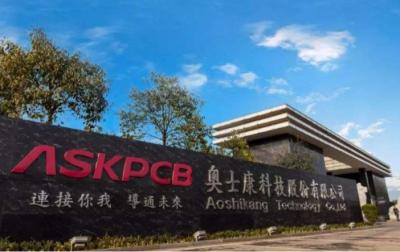 奥士康与肇庆新区管委会签署投资合同,建设PCB生产基地