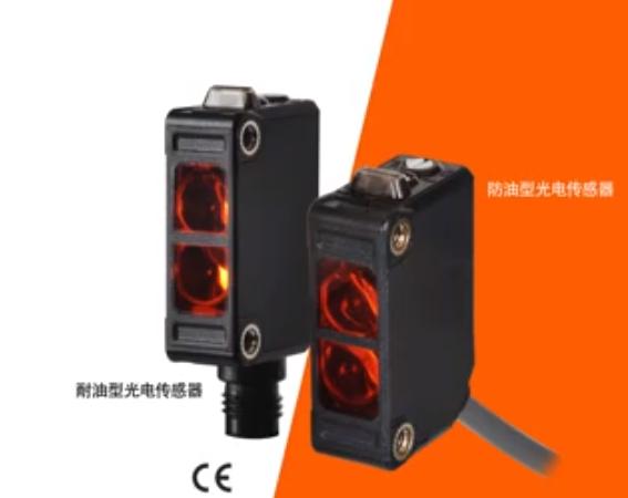 Autonics奥托尼克斯紧凑耐油型光电传感器BJR系列