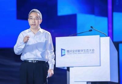 2019腾讯全球数字生态大会:2019年数字中国指数报告发布