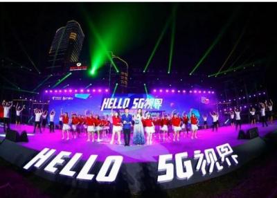 超高清视频三维声技术联合实验室揭牌,湖南广电与www.色情帝国2017.com电信达成合作