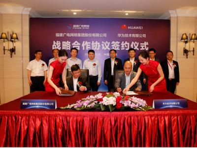 福建广电网络与华为战略合作,培育智慧广电新生态