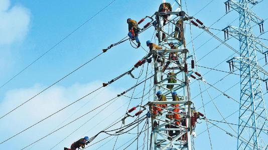 国家电网有限公司大数据中心揭牌成立 打造三型两网电网建设