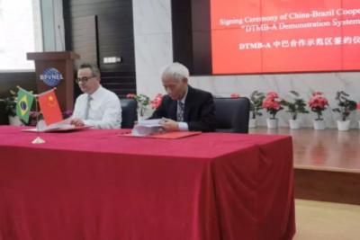 ?亨通光载无限与北京数字电视国家工程实验室签署合作