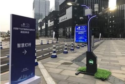 10大创新!智慧灯杆助力澳门智慧城市建设先行