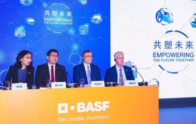 项目快速推进!巴斯夫公布湛江一体化生产基地新规划