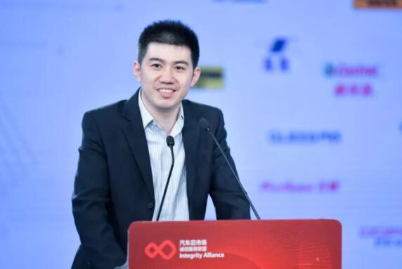 途虎养车宣布汽车后市场行业首个服务标准开放平台启动