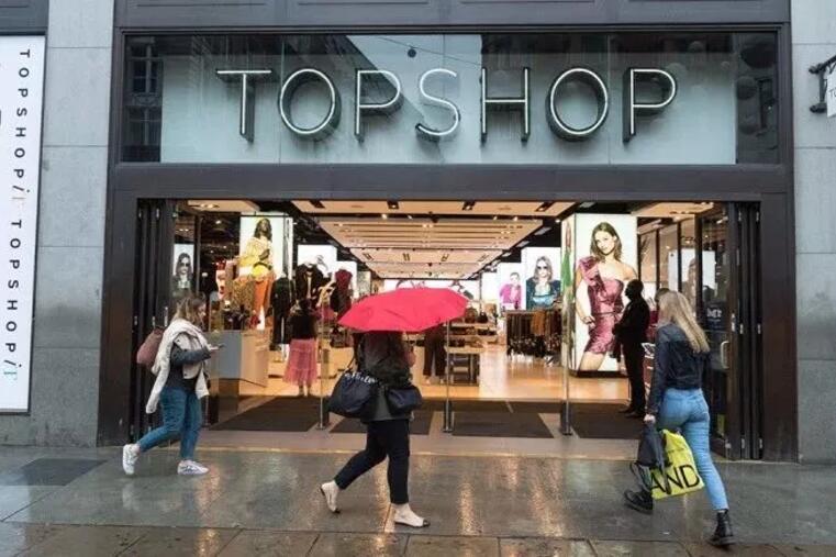 Topshop母公司Arcadia集团或将出售国际业务 如意集团有意收购?