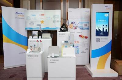 SABIC推出创新型解决方案 助力中国市场友好合作发展