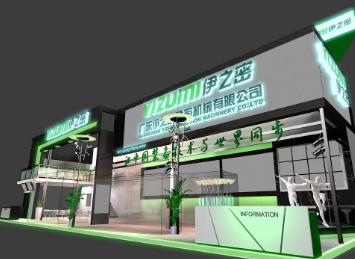 伊之密举办工厂开放周 完善产品阵营推动行业发展