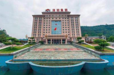 洛阳钼业与中国联通携手打造全国级5G无人矿山项目