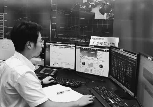 全国首个电力现货交易结算在广东形成 每15分钟形成一个电价