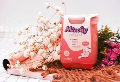 酸奶品牌「喵小匠」完成天使轮融资 下一步是便利店渠道下沉