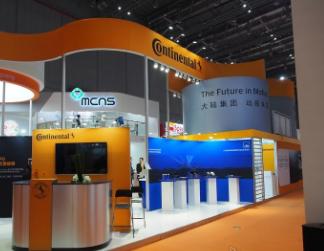 大陆集团升级空气弹簧轻量化技术 材料优化应对高热运输环境