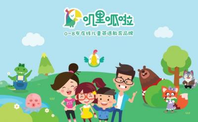 叽里呱啦获得新一轮融资,提供幼儿英语学习服务