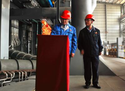 白银有色铜冶炼技术提升项目点火投用 闪速炉与新型白银炉实现强强联合