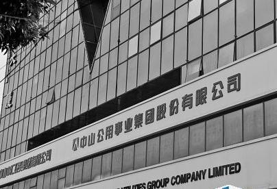 中山公用与西藏桑德水务签署《股权转让协议》现金收购100%股份