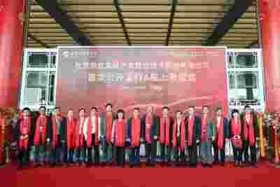 泉峰汽车A股上市 募集资金用于年产150万套汽车零部件项目