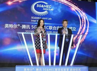 腾讯与英特尔成立5G&MEC联合实验室,披露AI+产业成绩单