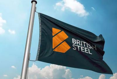 英国第二大钢铁生产商British Steel破产 危及数万个工作岗位