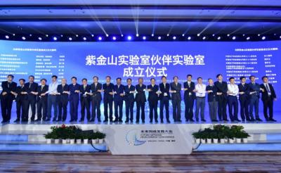 全球首个大网级网络操作系统CNOS首次正式在宁发布