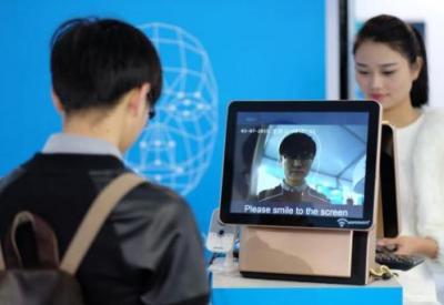 ?人脸识别系统市场将在2026年达到1130亿美元