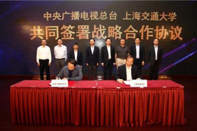 上海交通大学与中央广电总台战略合作,共建AI媒体应用实验室