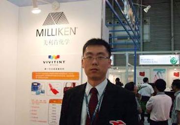 美利肯推出创新的解决方案满足橡塑行业的市场需求