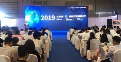 四川安防行业走总产值2019年预计将突破350亿元