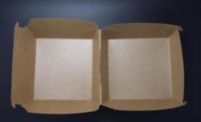 牡丹江恒丰纸业5万吨/年食品包装纸项目进展顺利,已开工建设