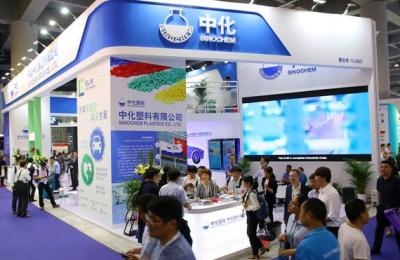 首秀!中化国际携西班牙工程塑料生产商Elix亮相行业展