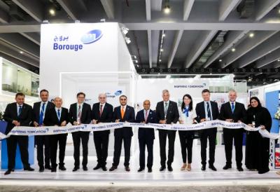 博禄宣布投资建设全新生产设施 助力提升黑色聚乙烯产能