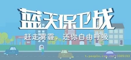 四川遂宁鼓励发展县域生物质热电联产 非化石能源占一次能源消费比重达到20%